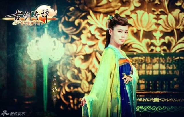 chung-han-dong-1-1375438956_700x0