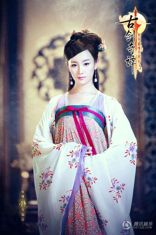 truong-mong-1375438993_700x0